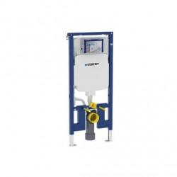 Bastidor Geberit Duofix cisterna empotrada Sigma 12 cm para Inodoros Suspendidos.